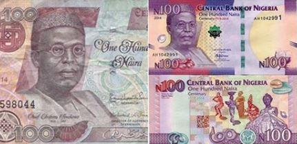 Muslim Group Against Use Of N100 Notes Printed Under GEJ
