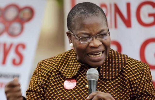 How I Will Crush Boko Haram within 4 Years If Elected President – Ezekwesili
