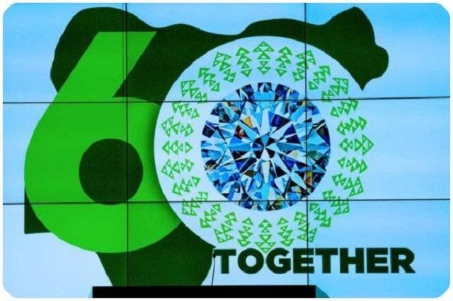 President Buhari Unveiles Nigeria 60th Independence Anniversary Celebration Logo